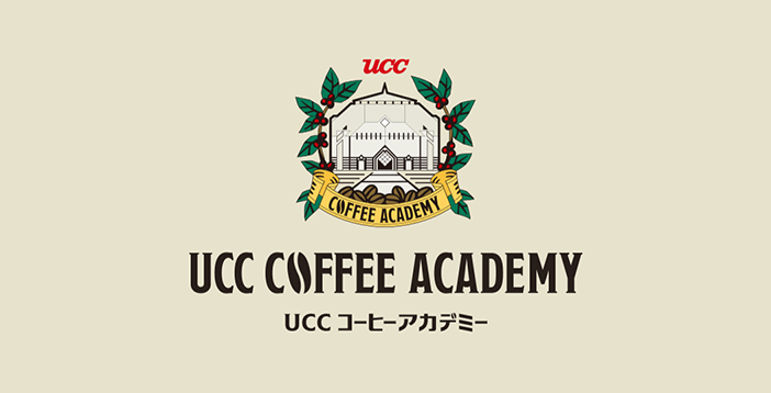 UCC Coffee Academy